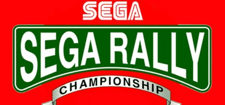 Sega Rally (red)