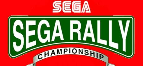 Sega Rally red Steam custom image